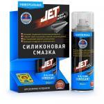 Jet-100 Смазка силиконовая