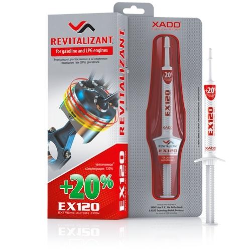 Ревитализант EX120 для бензиновых двигателей